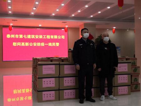 毛明华慰问高新公安防疫一线民警